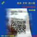 透明PET二维码不干胶标签定制