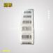 条码标签纸不干胶标签厂家可定制印刷条码标签
