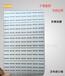 madeinchina外贸不干胶标签可定制尺寸厂家直销