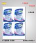 各类广告不干胶贴纸定制彩色印刷