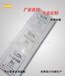 标贴烫金定制设计商品不干胶贴纸印刷厂家直销