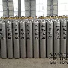赤坭镇氮气_花都区氮气-广州高纯气体批发部