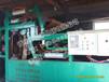 压滤机设备供应商