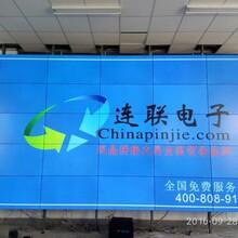 西安液晶拼接屏拼接屏厂家chinapinjie