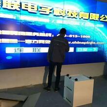 西安连联电子液晶拼接屏厂家chinapinjie