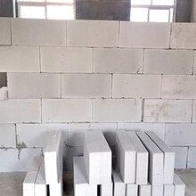 广安加气砖-广安泡沫砖-广安加气砖隔墙-轻质隔墙材料图片