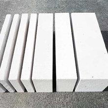 重庆加气砖生产厂家-B05级加气砖独家生产图片
