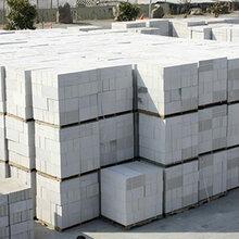 南充加氣磚-南充泡沫磚-南充加氣磚隔墻-輕質隔墻材料圖片