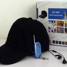 高清多功能旅游休闲帽子摄像机平顶旅游休闲帽子帽子摄像机