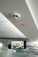 供应正品(720Pwifi烟感摄像机网络摄像机