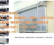 2017年装卷帘门找上海贤众门业新春回馈火热进行中图片