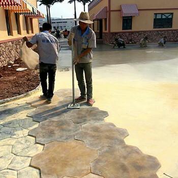 拓彩压模混凝土、彩色压模地坪施工、南京压模路面价格