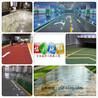 南京环氧地坪施工