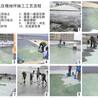南京彩色防滑路面