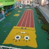 南京市塑胶跑道