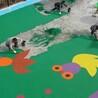 南京彩色塑胶地板