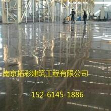 混凝土密封固化剂地坪优游平台注册官方主管网站甚么特色,南京做固化地坪几多钱图片