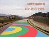 幼兒園塑膠地坪南京epdm地坪彩色EPDM塑膠顆粒地墊