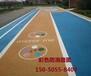 彩色陶瓷顆粒地坪南京市彩色陶瓷顆粒防滑路面鋪裝