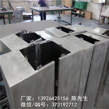 铝单板冲孔造型铝单板吊顶幕墙隔断装饰建材图片