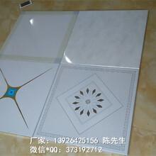 铝天花铝扣板冲孔印花铝扣板天花吊顶装饰建材图片
