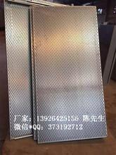 冲孔吊顶铝单板造型冲孔铝单板吊顶装饰材料型号3003图片