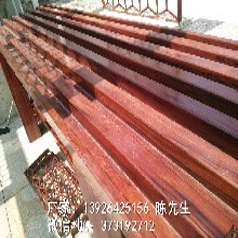 木纹长城铝单板冲孔长城铝单板装修装饰建材图片