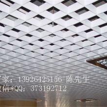 铝天花格栅铝方通格栅吊顶装饰建材