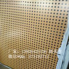 冲孔幕墙铝单板冲孔铝单板吊顶幕墙装饰建材图片