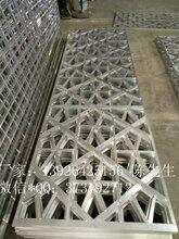 隔断铝格栅铝方管格栅装饰隔断材料图片