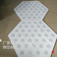 六角形铝单板六角孔铝单板吊顶幕墙装饰建材图片