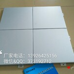 氟碳幕墙铝单板木纹幕墙铝单板幕墙装饰建材图片