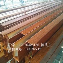 传喜U型木纹铝方通型材木纹铝方通吊顶隔断装饰建材图片