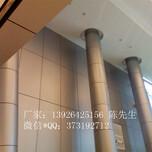 铝单板铝单板生产厂家吊顶幕墙建材图片