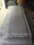 铝网板装饰铝网板厂家金属装饰建材图片