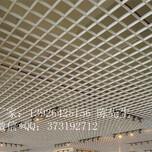 铝格栅天花铝格栅吊顶金属装饰建材图片