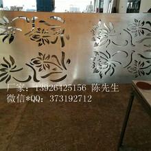 镂空幕墙铝板雕花铝单板金属装饰建材
