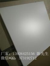铝扣板厂铝扣板材料金属吊顶建材图片
