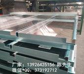 勾搭式铝单板铝勾搭板金属装饰建材