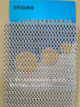 铝网板铝合金网板金属装饰建材图片