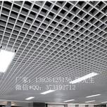 铝格栅价格铝格栅规格金属装饰建材图片