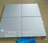 铝合金幕墙板防火幕墙铝单板金属装饰建材