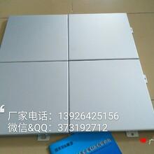 银灰色铝单板银灰色幕墙铝单板金属装饰建材图片