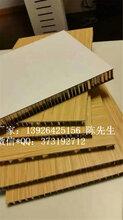铝合金复合板铝复合板金属装饰建材图片