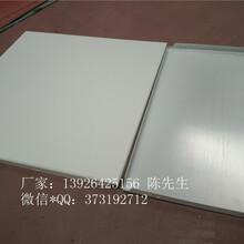 平面铝扣板冲孔铝扣板金属吊顶建材图片