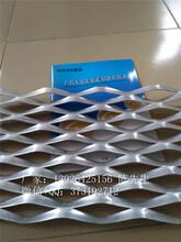 外墙装饰铝网板幕墙装饰铝网板金属装饰建材图片