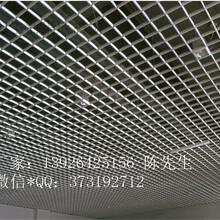 吊顶铝格栅铝格栅品牌金属质地建材图片