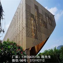 外墙雕花铝单板幕墙铝单板生产厂家图片