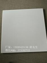 微孔天花铝扣板冲孔铝扣板金属吊顶建材图片