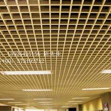 铝格栅生产厂家铝格栅天花板金属吊顶建材图片